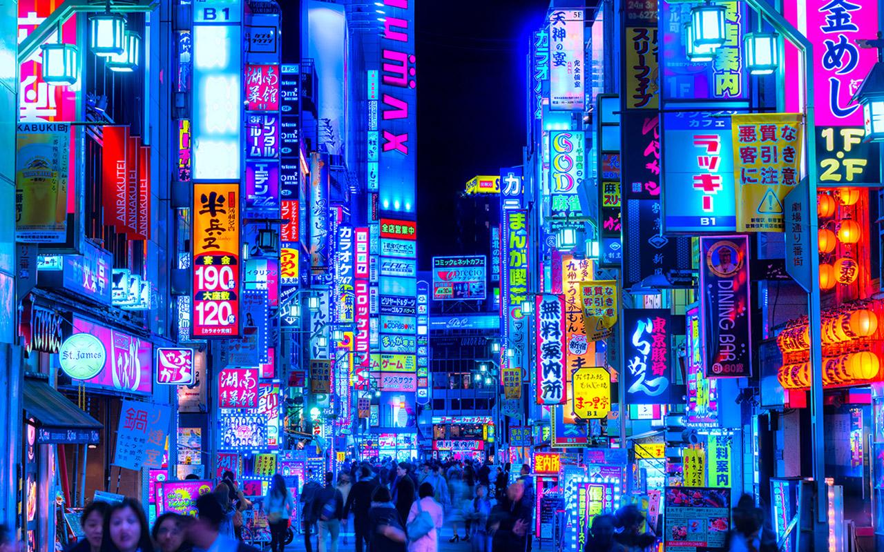 2019 Top Travel Destinations - Tokyo